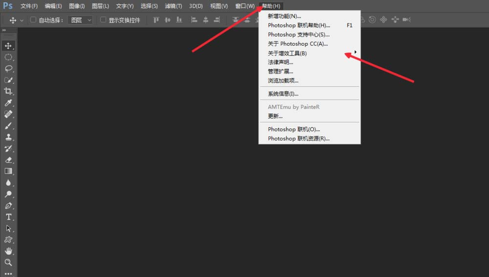 pscs6为什么打不开cr2文件? ps打不开cr2文件的解决办法